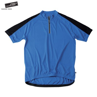 Maillot cycliste homme TOPCOOL® 130 g/m² Ref. JN326